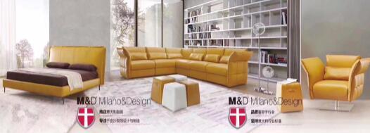 夏不为利,有TA让你凉个购第十期:M&D全皮沙发