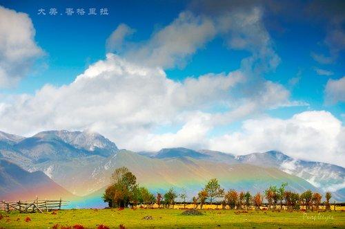 最后的净土乐园 云南香格里拉自助游攻略_大渝网_腾讯网