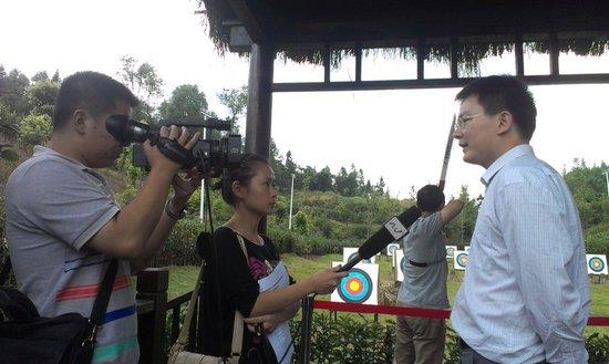 中海·黎香湖首届国际休闲旅游节新闻发布会