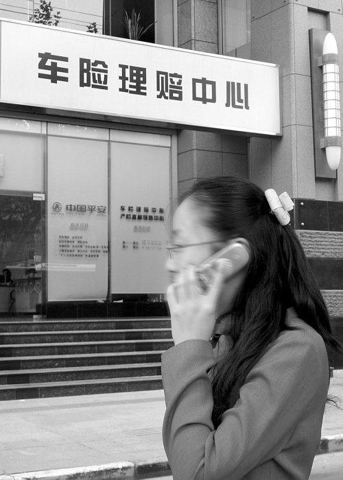 """车险""""高保低赔""""竟成行规(组图)"""
