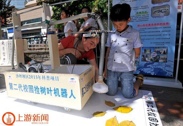小学生发明机器人 可清扫落叶