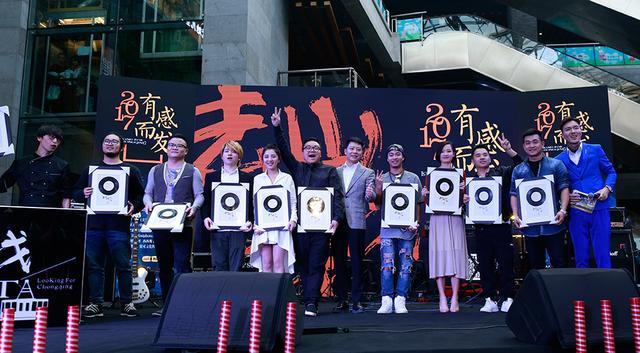 重庆本土歌手发布原创音乐专辑《去山城找TA》