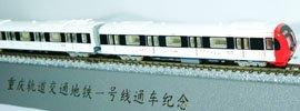 1号线模型