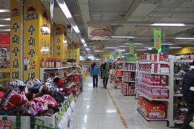万盛:重庆永辉超市有限公司万盛区名都分公司