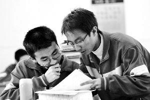 """高考数学复习应""""心中有图"""""""