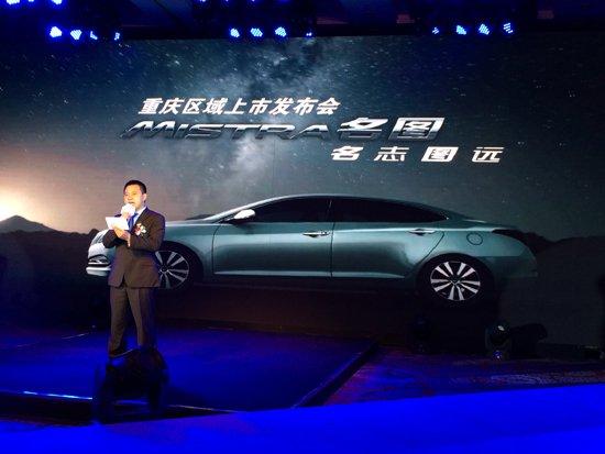 中级车有力竞争者 北京现代名图重庆上市