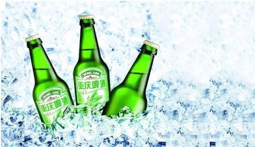 业绩下滑 重庆啤酒高管辞职
