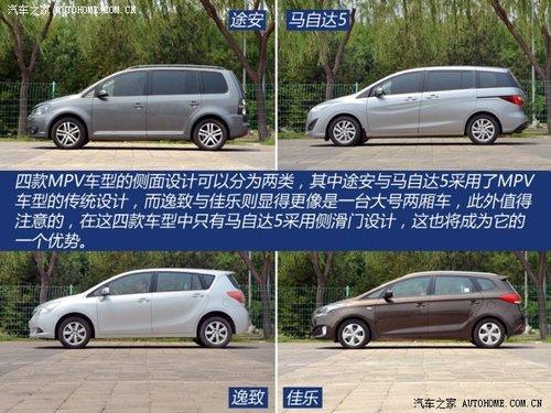 起亚起亚(进口)佳乐2013款 2.0L 5座自动舒适版