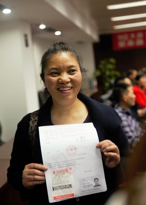 亚洲视频-在线视频-无码_重庆18人合买双色球中了1110万 现场直播奉献大奖得主无码视频