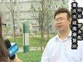 视频:专访重庆市戒毒康复所所长