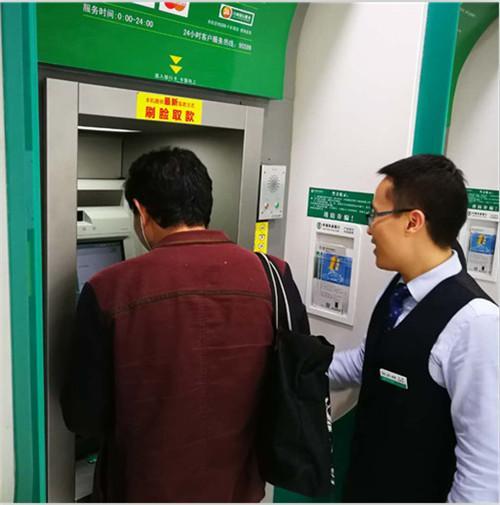 刷脸也能取钱啦 巴南区首台生物识别技术ATM机上线