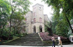 重庆大学工学院旧址