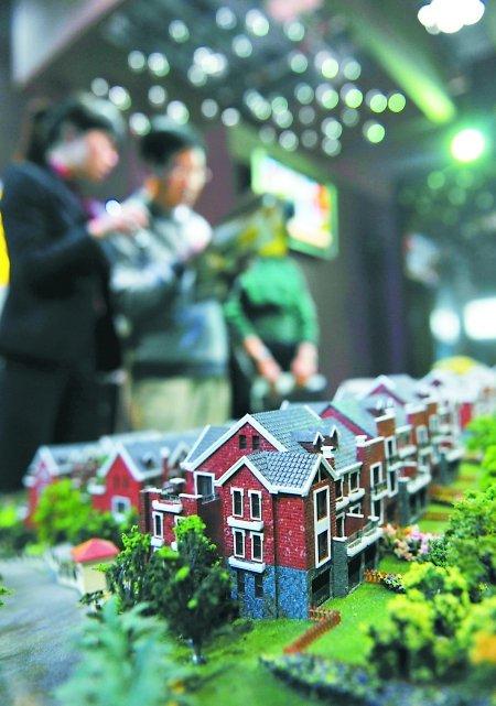 今年起 bwin500市高档住房征税起点提高627元