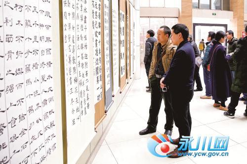 """永川举行第二届""""中国好诗书·劝学篇""""书法大展"""