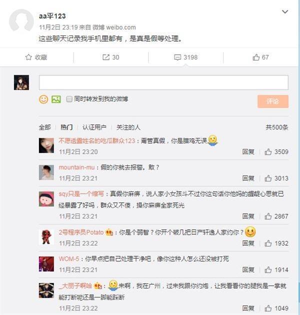亚洲成-人色情网_网曝滴滴司机约炮女乘客不成 发色情广告侮辱