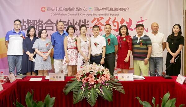 重庆电视台时尚频道要拍医疗剧 医生也要出演