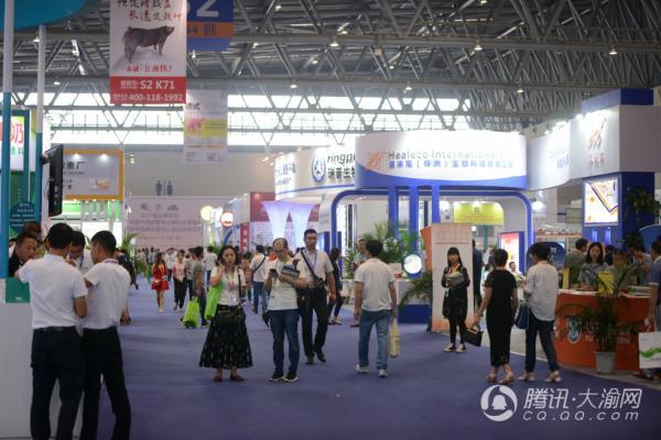 第二届中西部畜博会在渝启幕 400多家企业参展