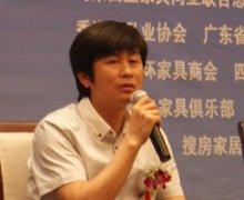 广东东莞楷模家居用品制造有限公司总经理 徐国芳