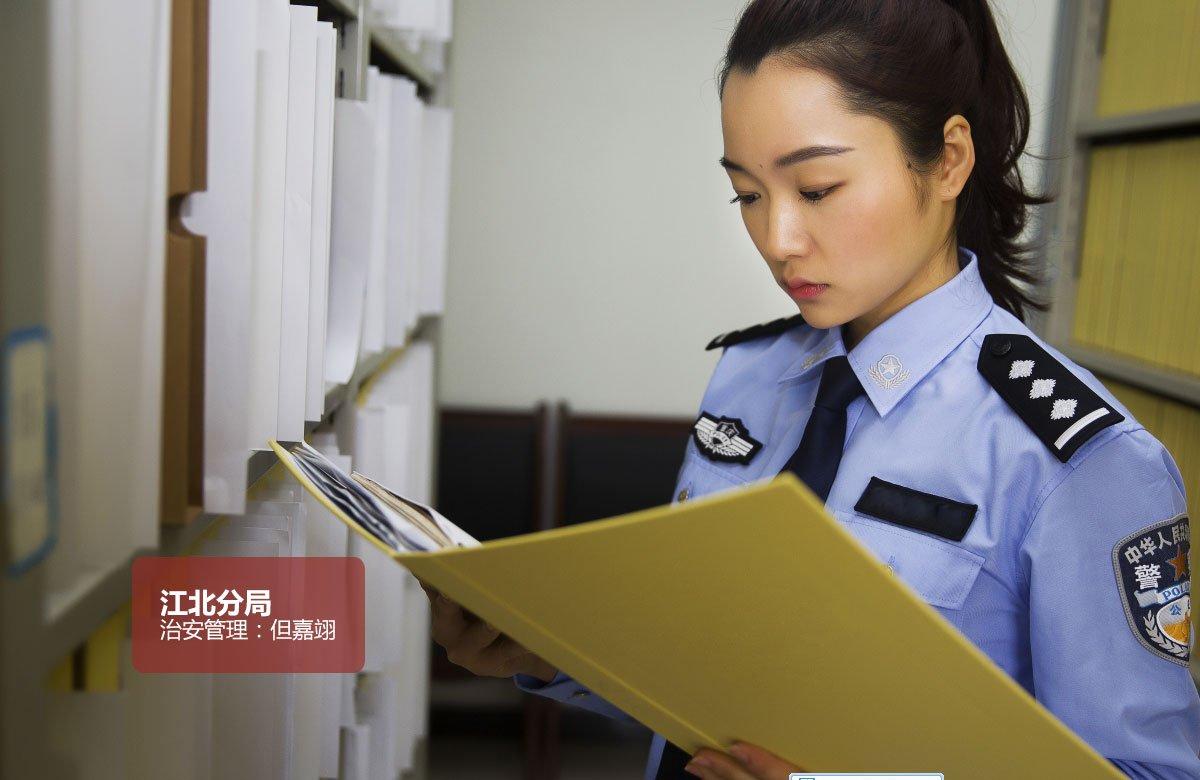 重庆警花 是女神也是女汉子颜值爆表