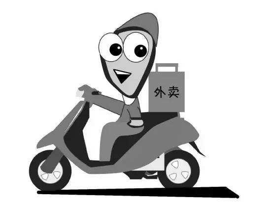 美团外卖:最牛用户一年点了2923单 重庆人爱点夜宵