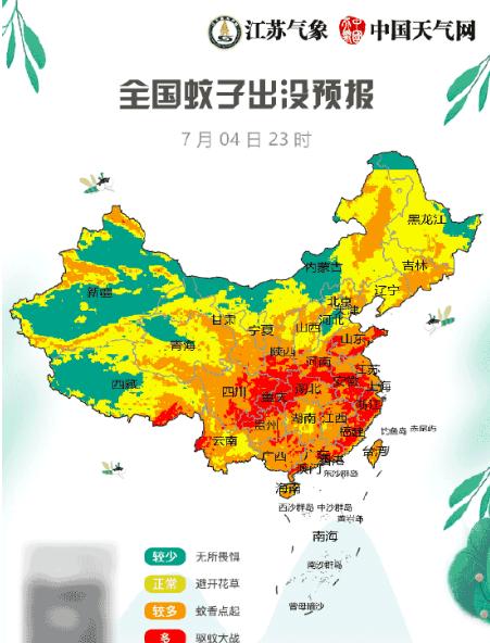 不想被蚊子叮!看看中国首份蚊子地图