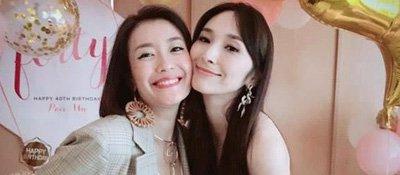 吴佩慈40岁生日开派对庆祝 闺蜜分享合照超美丽