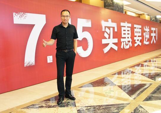 聚信美梁斌:打造重庆最受消费者喜爱的家居卖场