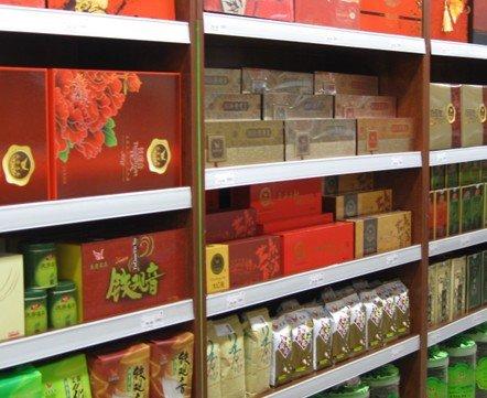 渝北:重庆永辉超市有限公司渝北区分公司东和店