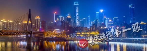 渝中半岛错落有致的夜景更显山城风韵,昨日,重庆晚报记者从渝中区市政