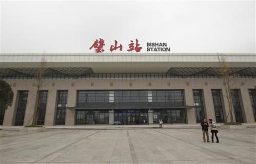 成渝高铁璧山站基本竣工 与近20条客运线路接驳