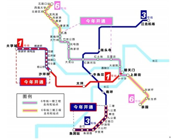 明日城市交通升级 轻轨六号线奏响财富狂想曲