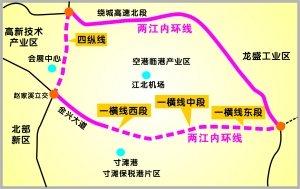 """""""两江内环一横线""""开工 长约19公里 双向6车道"""