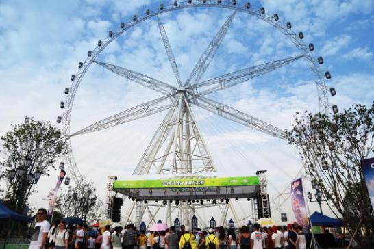 重庆欢乐谷回馈广大市民 优惠活动将持续一个月