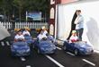 儿童节招小司机