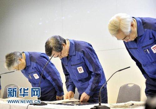 东电社长称目前无法给出核事故处理路线图