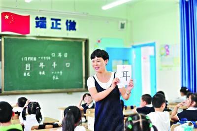 一小学要求女教师化淡妆上课 家长:或让学生分心