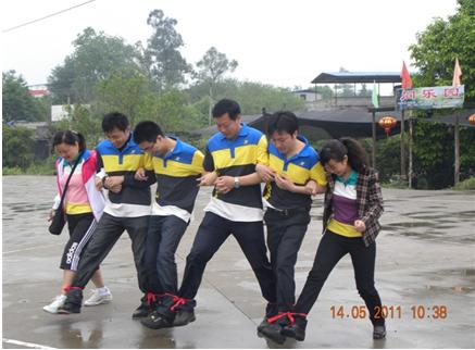 重庆万州技校举办教职工趣味运动比赛
