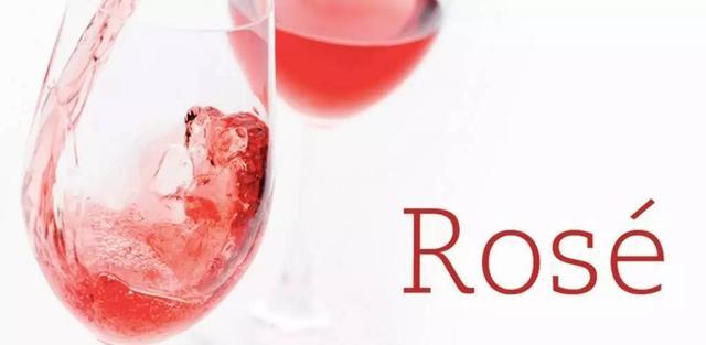 下雨天,你需要一杯桃红酒微醺一下