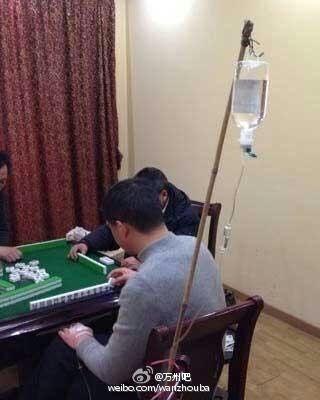 万州市民吊输液袋打麻将 被戏称麻坛劳模