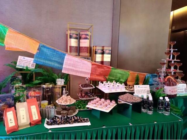 甘孜州投资推介暨特色农产品展示展销对接会在渝举行