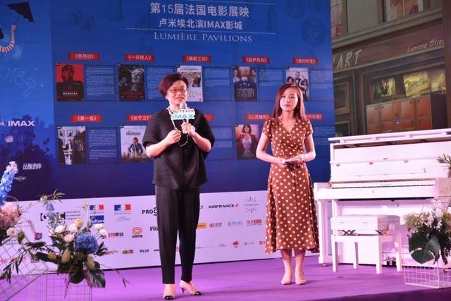 法国电影展映开幕 10部法国电影首次在渝放映