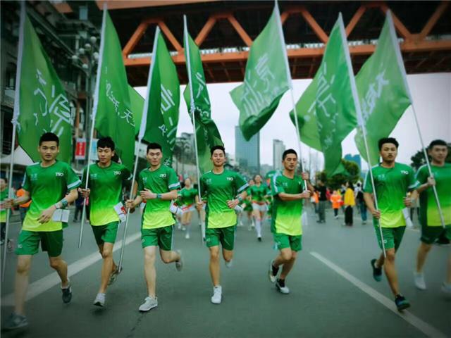 起跑2017重庆马拉松  启跑淳源4℃有机生活