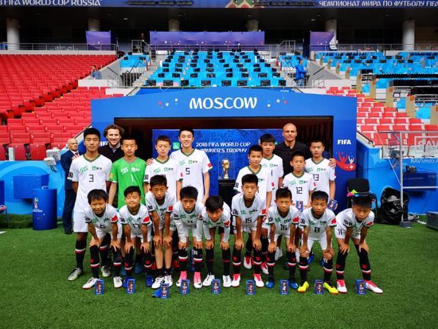 大力神杯见证 世界杯少年赛中国队大胜