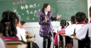 """兔年开学 学校开会避""""开学综合征"""""""