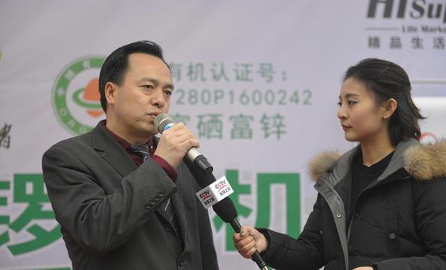 重庆市场上最高端的有机猪肉面世