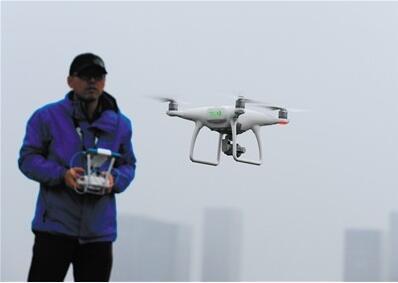 无人机登记系统今日上线运行