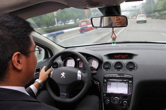 东风标致408车载互联版 重庆市场隆重上市