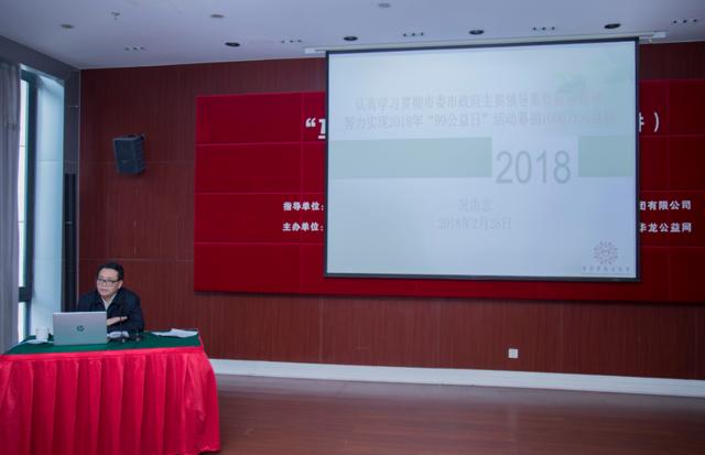 """""""互联网+慈善""""论坛(第十二讲)在渝举行"""