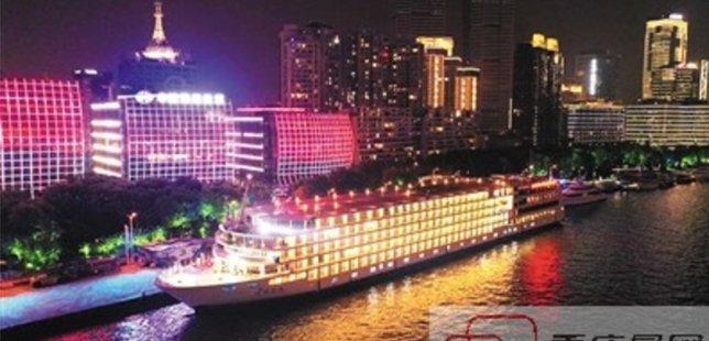 长江上新一代高端豪华游轮今日开启三峡游首航