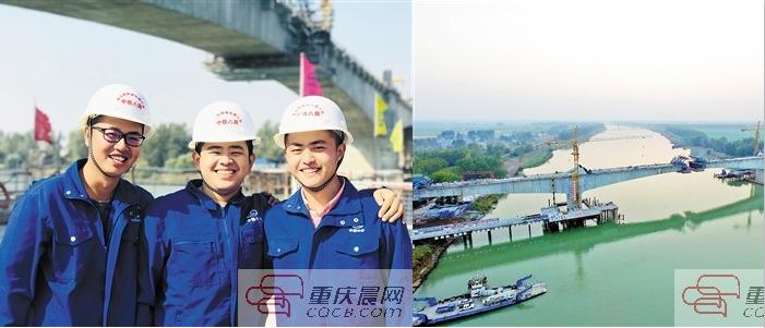 """""""我们是重庆人,在修世界第一高铁大桥"""""""